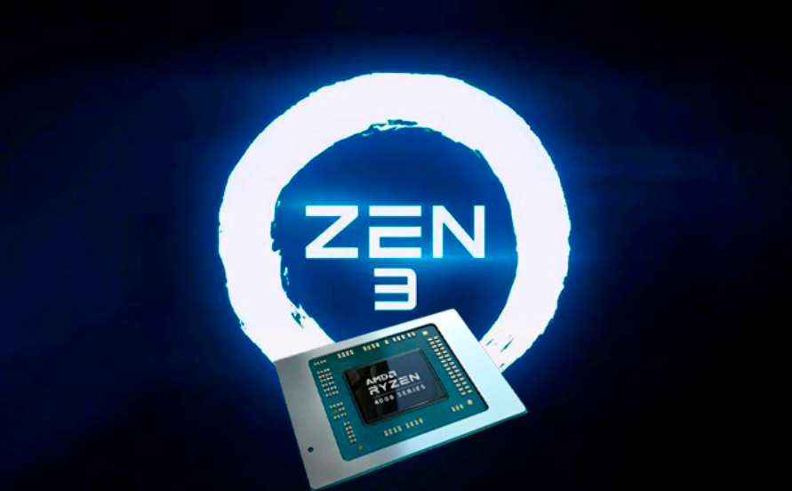 Произошла утечка информации о технических характеристиках AMD Ryzen 4000