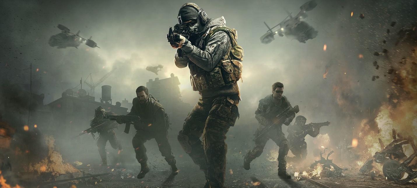 Call Of Duty Mobile скоро получит ночной режим