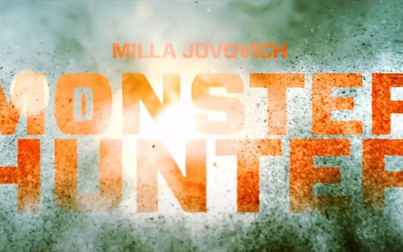 Пол У.С. Андерсон рассказал о работе над фильмом «Monster Hunter»