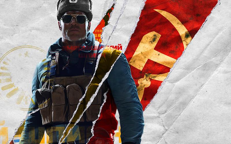 Вся информация о предзаказе Call of Duty: Black Ops Cold War