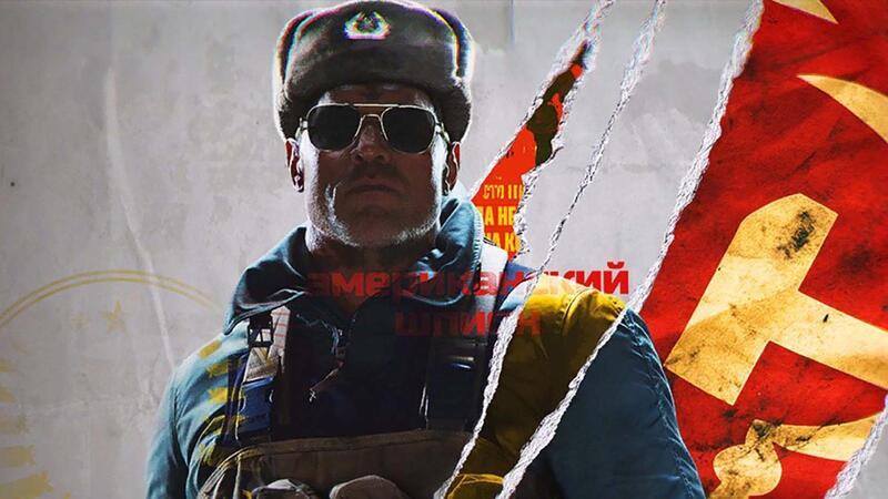Вышло большое обновление для Call Of Duty: Black Ops Cold War